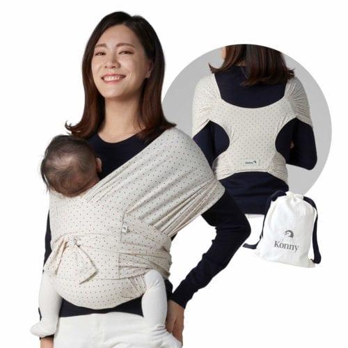 Konny Baby Carrier Ultra-Lightweight